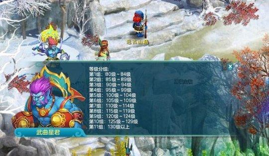 《神武4》电脑版群雄逐鹿新增新锐榜 第二届巅峰精英赛火热报名中