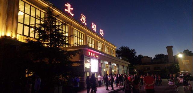 2018VGL暴雪游戏音乐会北京站圆满落幕
