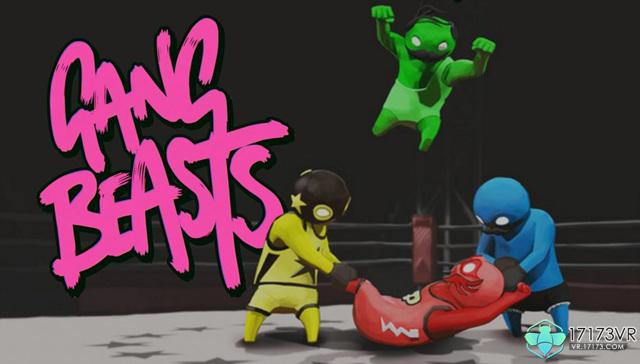 gang-beasts-vr-2-1021x580.jpg