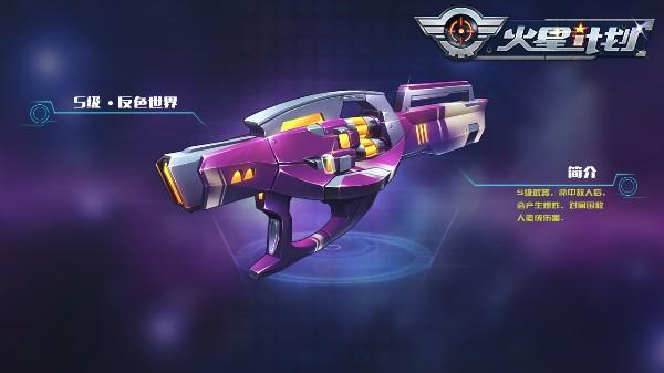 枪 LOADING02_副本.jpg