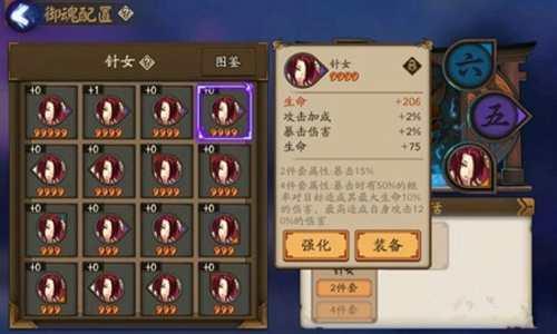 阴阳师秘魂屋赌魂打八折 体验服免费30次