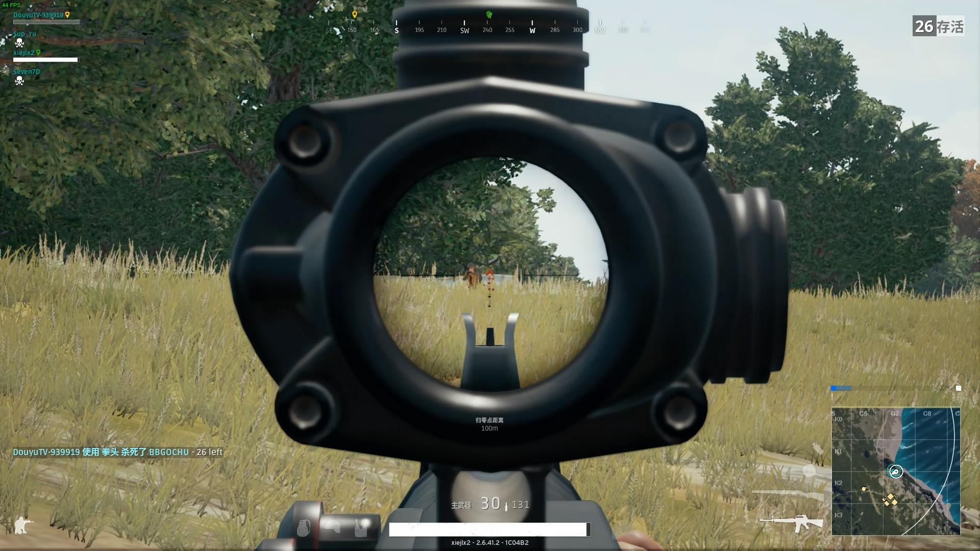各种瞄具开镜时间对比,你真的知道么?