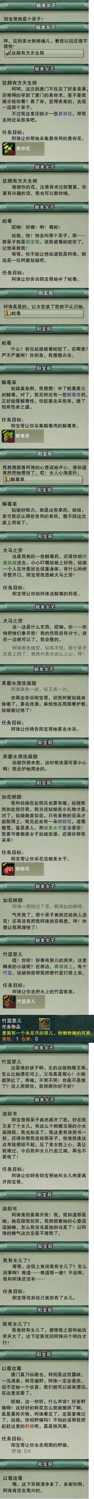 支线 - 阳宝哥.jpg