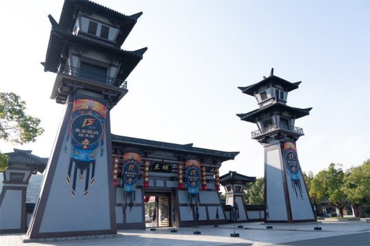 《【天游在线平台】传递国战文化 复现真实国战 征途系列十五周年玩家庆典今日开启》