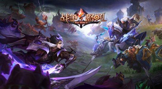 《���怒吼》最新MOBA�手游王者�s耀和War3的�Y合