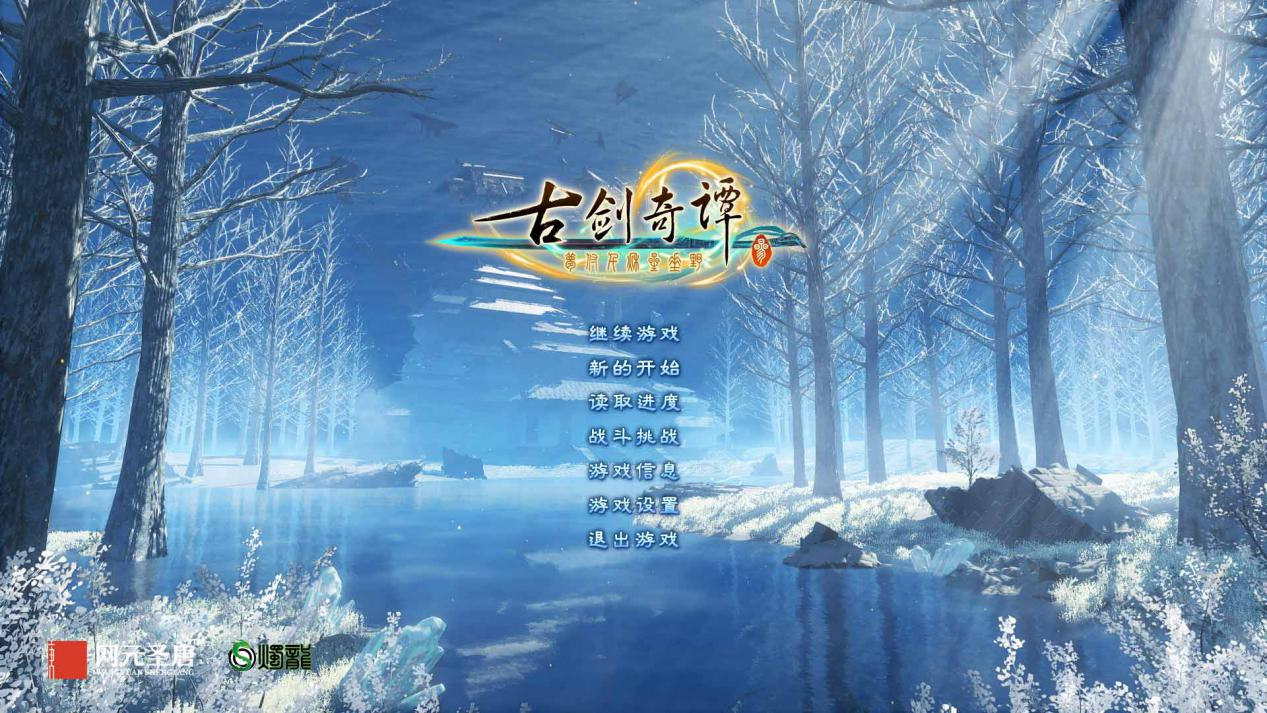 图001游戏标题界面.jpg