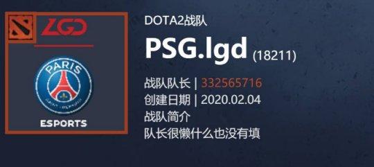 QQ截图20200212235640.png
