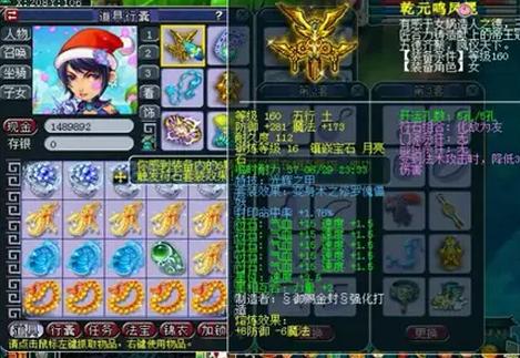 《梦境西游》电脑版壕门蝴蝶泉女儿村最新硬件