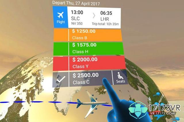 不同飞机的航线选择以及途经点的短暂停留