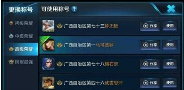 王者荣耀S10新赛季排位有哪些要求限制?哪些行为不能排位?