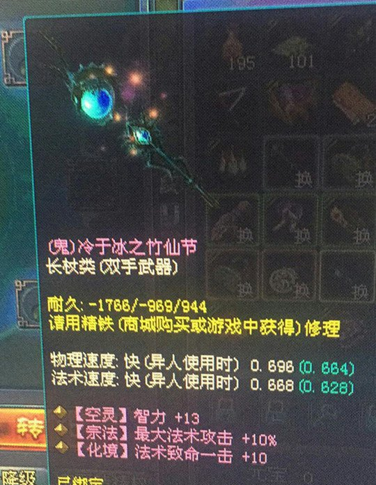 520_152602_0d5cc_lit.jpg