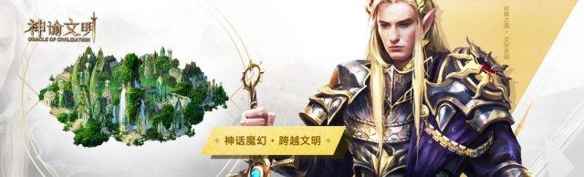 图2妖精之国艾尔芙因.jpg