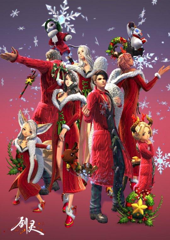 图2:2017新款圣诞时装.jpg