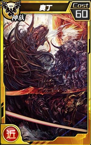 红莲之王一周年庆典活动预告 福利活动+七大新魔使体验