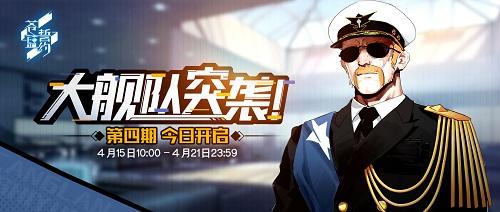 http://www.jdpiano.cn/youxi/187737.html