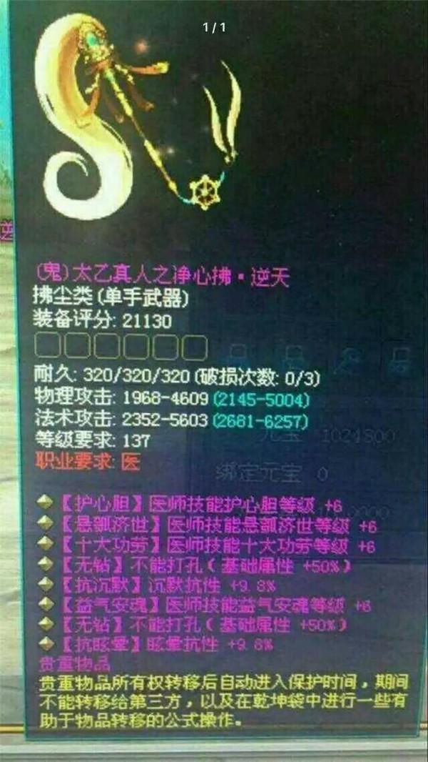 2017-06-05_negs_app_1496673441503_gwubdr.jpg