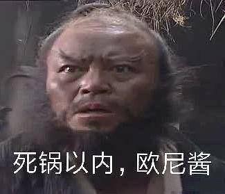 《【天游平台官网】大危机 《开心OL》史上最惨服务器开启?》
