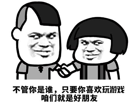 """索尼沦为""""千夫所指"""""""