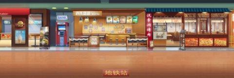 图4:游戏里的天湖城.jpg
