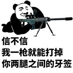 大J神脱口秀:教你一招如何让吃鸡大神传授15倍镜压枪手法