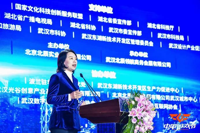 中国数字创意科技展暨2019CGF中国游戏节正式开幕