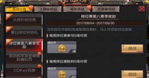 QQ截图20170809194556.png
