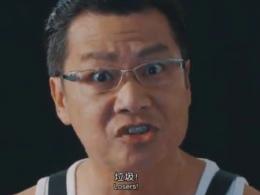 国产游戏广告还在5毛特效时,索尼PS4一月烧2亿拍广告,脑洞逆天!