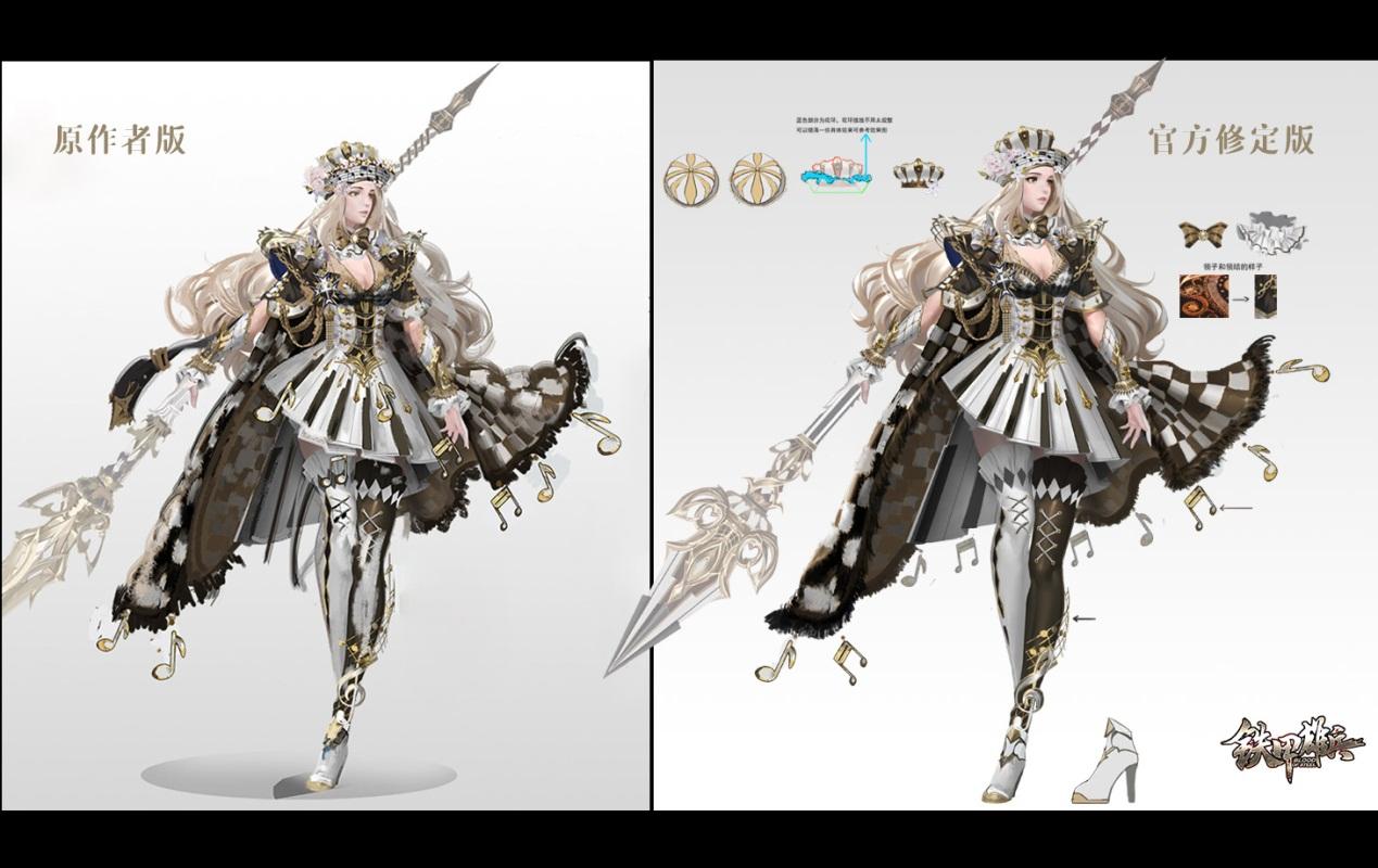 《铁甲雄兵》原创皮肤设计大赛 首款玩家设计皮肤即将上线