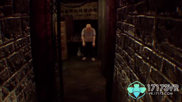 Kowloons-Gate-VR-Suzaku-Teaser-image.jpg