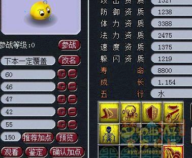 CP51D1ST38150031NOS.jpg