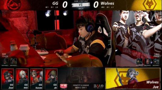 第五人格IVL:GG精彩运营轻取Wolves,完善三连胜!1056.png