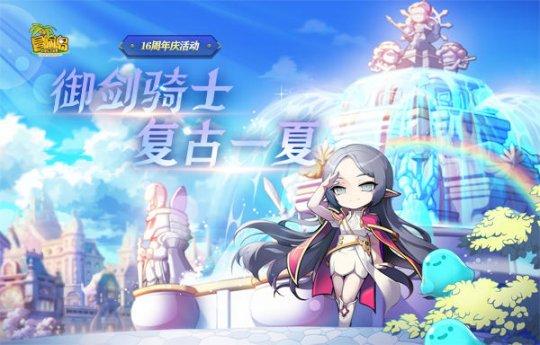 http://www.weixinrensheng.com/youxi/2233291.html