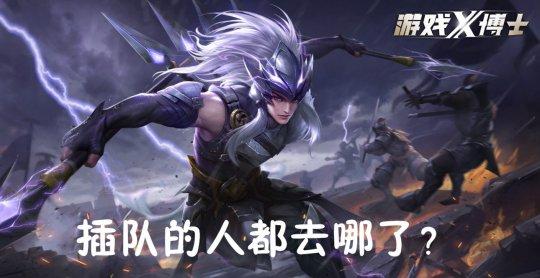 王者荣耀新英雄是关羽和赵云合体?玩家却很心累:秀不动啊!