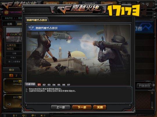 Crossfire20170617_0000.jpg