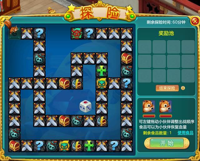 《神武3》電腦版:小伙伴系統詳解,大亂斗坐擁8技能松鼠不是夢