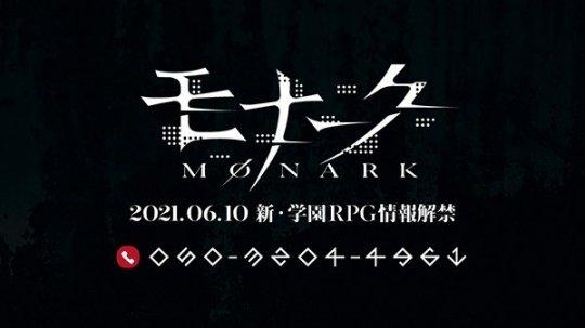 前真女神转生开发者学园RPG新作《Monark》公布 诡异电话预示恐怖元素