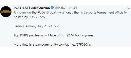 7月将举办国际邀请赛,总奖金200万美元