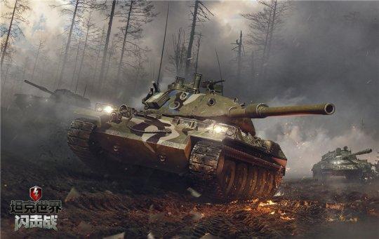 《坦克世界闪击战》胜利狂欢特别活动 五倍