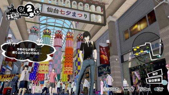 天辰手游娱乐在线3D动作正版航海王来袭 本周精品游戏测试推荐