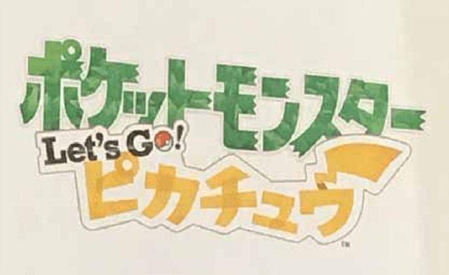pokemon-lets-go-pikachu-logo-jp-rumor-1.png
