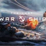 再战:孤舰绝境
