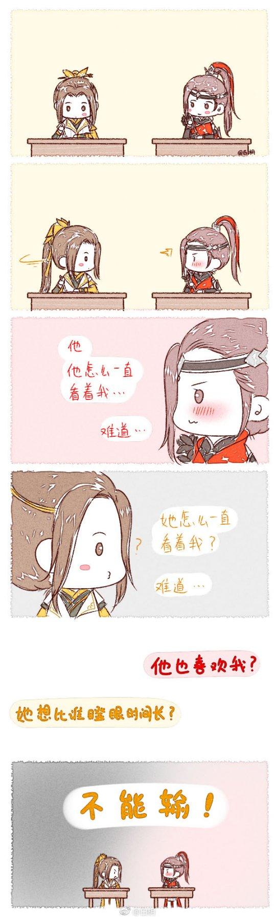 剑网同人 (6).jpg