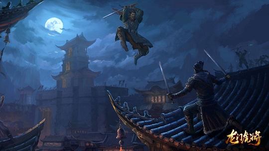 网络游戏--成就王者众人仰望《龙门虎将》战力飙升秘笈曝光
