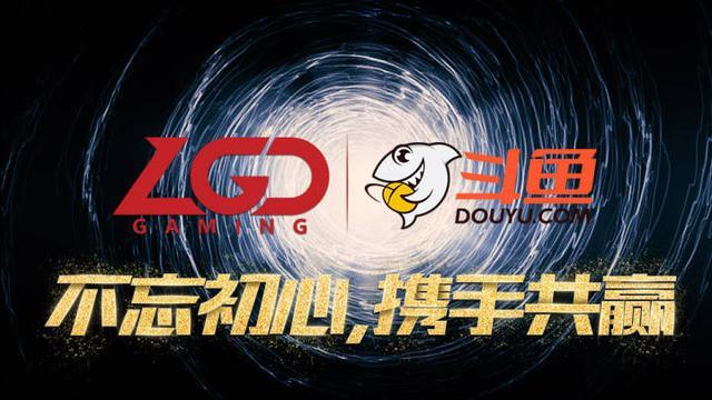 继VG顶级赞助商后,斗鱼再次赞助,网友:承包整个Dota2?