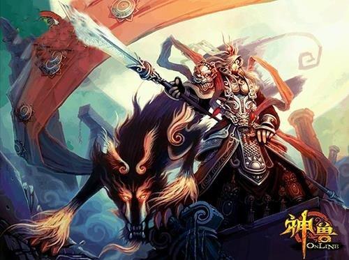 首款骑神兽即时回合制网游《神兽OL》装备炼化曝光 神兵乘龙斩四方