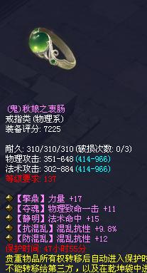 101745xj3iicwm0kcmx29j.png