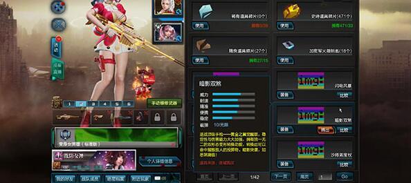 逆战暗影双煞武器介绍 黄金之翼觉醒版手枪