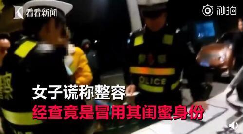 大B神脱口秀:初中生菜园蹲点蹭WIFI玩吃鸡游戏,被警察误认偷鸡贼