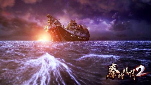 《秦时明月2》同步第五部动漫 揭秘蜃楼之行的惊天秘密