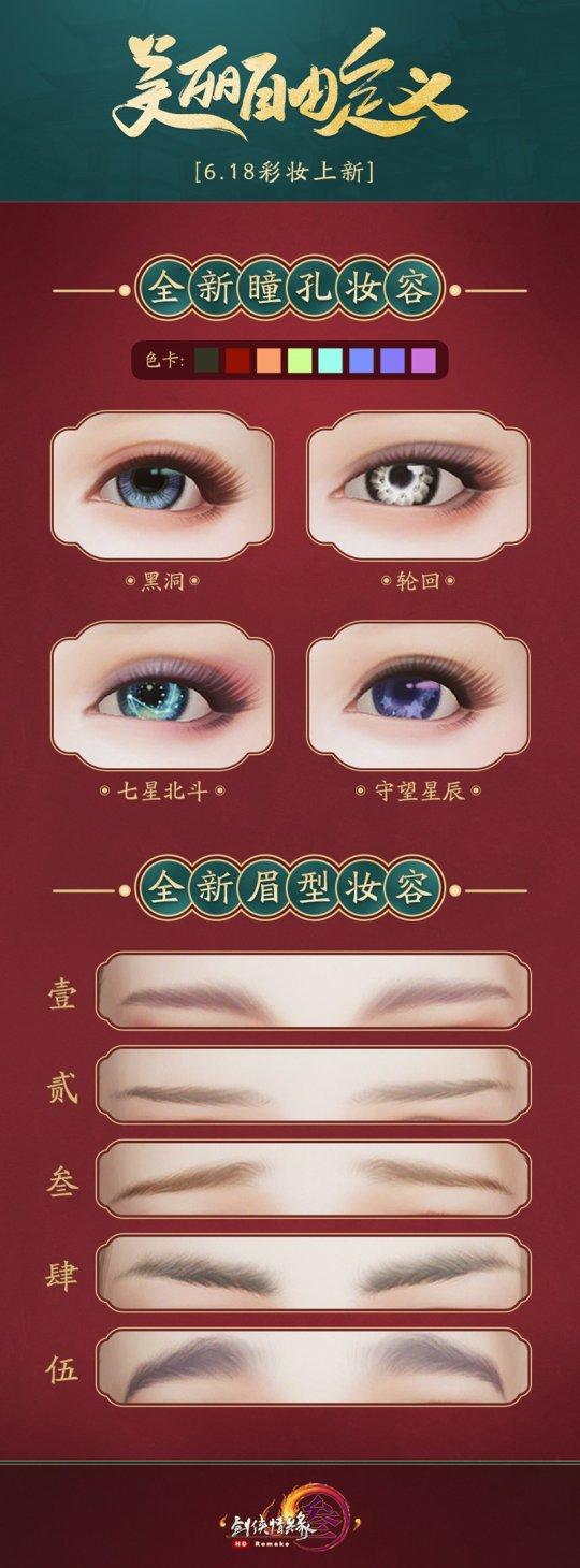 图8:新款美瞳.jpg